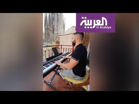 صباح العربية | كيف تعامل فنانو العالم العربي مع كورونا؟  - 15:03-2020 / 3 / 29
