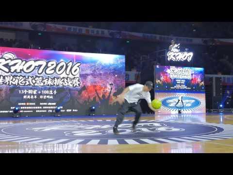 KHOT2016 WFSB Challenge #33 2ndRd01 ST vs Verse