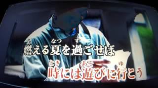 【君への手紙】 桑田佳祐 カラオケ歌ってみた