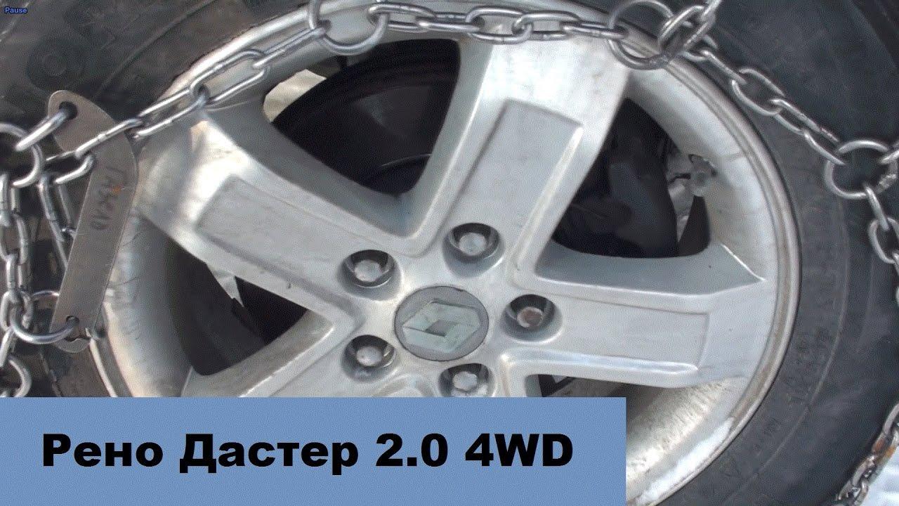 Рено Меган 3 1.5 дизель 110 л.с -18 не завелся - YouTube