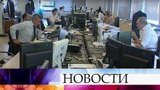 Международное агентство Standard&Poor's повысило кредитный рейтинг России до инвестиционного уровня.