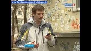 Вести-Хабаровск. Интим услуги вышли из тени