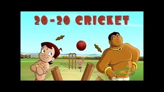 vuclip Chhota Bheem & Mighty Raju - IPL T20 Cricket Match