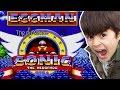 Sonic The Hedgehog - Eggman in Sonic (Hack) - Gameplay em Português PT-BR