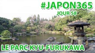 Le parc Kyu-Furukawa à Tokyo (vlog Japon #58)