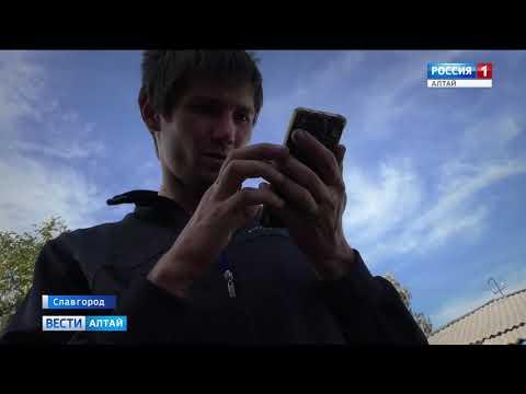 Пропала после ссоры с мужем: в Славгороде разыскивают мать с двумя детьми