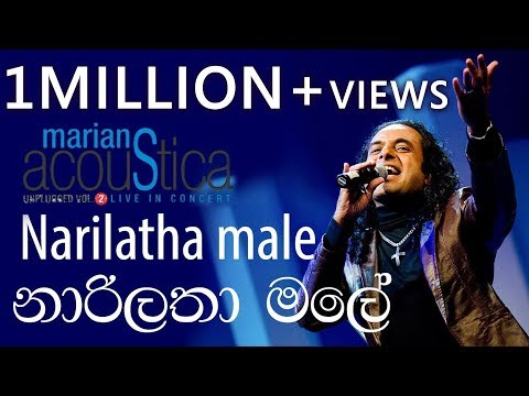 Narilatha Male - Nalin Perera (MARIANS Acousitca)