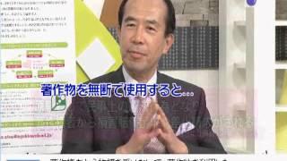 政府インターネットテレビ 2012/09/27 徳光&木佐の知りたいニッポン!...