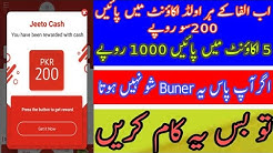Login To Alfa Old Account And Received 1000 Pkr|New Working Method 2020