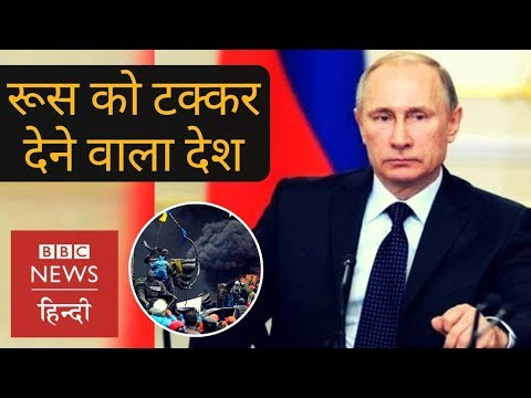 How Ukraine has become the biggest tension for Russia? (BBC Hindi)