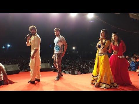 Khesari Lal और Kallu  का एक साथ स्टेज पर जबरदस्त एन्ट्री | New Bhojpuri Hit Live Stage Show 2017