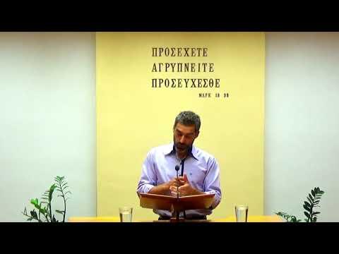 10.08.2019 - Εξοδος Κεφ 14 - Παναγιωτης Βαλσαμιδης