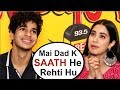 Jhanvi Kapoor Makes FUN Of Reporter For Asking DUMB Question At Dhadak Zingaat Song Promotion