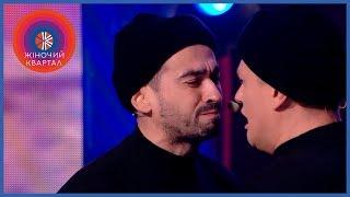 Решила проучить двух мужчин и заставила их поцеловаться - ЛУЧШИЕ ПРИКОЛЫ 2020 от Женского Квартала