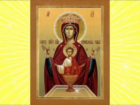 """Молитва иконе """"Неупиваемая чаша"""" как способ избавления от"""