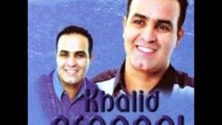 Jari Ya Hammouda, Khalid Bennani