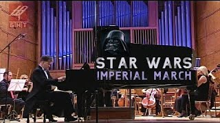 Star Wars - Imperial March for Piano & Orchestra | Darth Vader's Theme