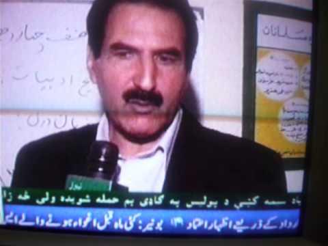 Sear Sadat TV Package - Afghan Education (Dar-ul-malimin) in Peshawar