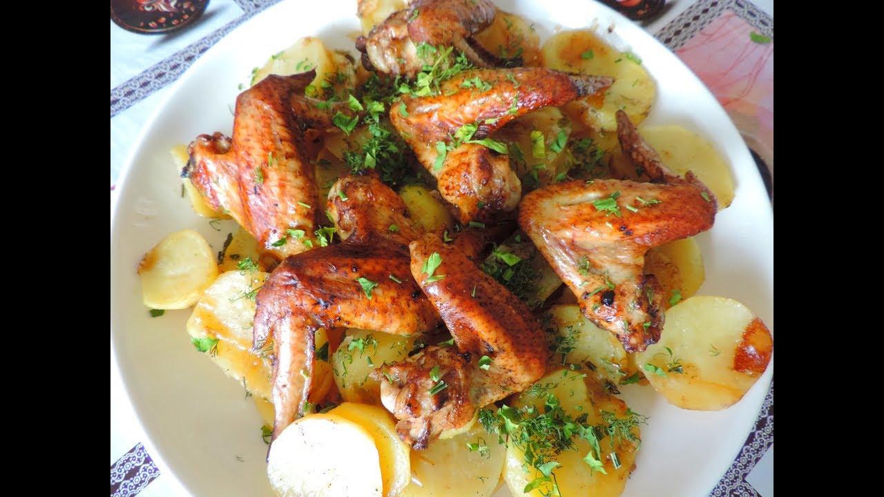 Как вкусно запечь куриные крылышки с картофелем в духовке  Очень вкусно!!!