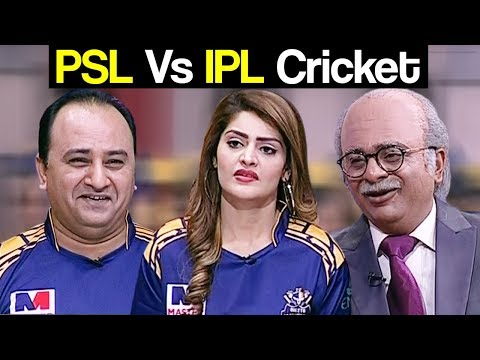 Khabardar Aftab Iqbal - 3 March 2018 - PSL Vs IPL Cricket - Express News