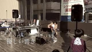 2018.11.11 at ららぽーと和泉 島村楽器主催「歌コン」にてPhilHarmoUni...
