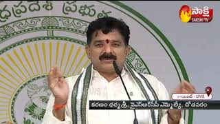 YSRCP MLAs Kapu Ramachandra Reddy andamp; Karanam Dharma Sri LIVE | AP Assembly Media Point |Sakshi TV