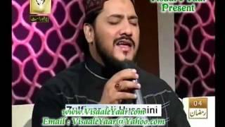 URDU NAAT( Karam Ke Badal)ZULFIQAR ALI IN QTV.BY Visaal