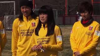 4日、浦和レッズレディースのコーチングスタッフと選手が、「浦和レッズ...
