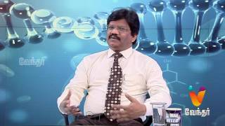 Hello Doctor – Acid Reflux Disease Symptoms, Causes, Tests, and Treatments 19-09-2016 | Medical Show in Tamil