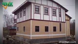 видео Строительство домов из сэндвич панелей