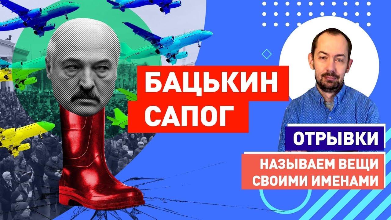 Протест в Беларуси задушен. Я выиграл $100 на диктаторе Лукашенко. В Днепре живут честные люди
