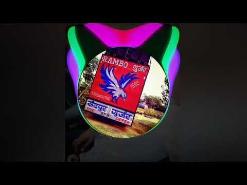 Nev song DJ Rambo