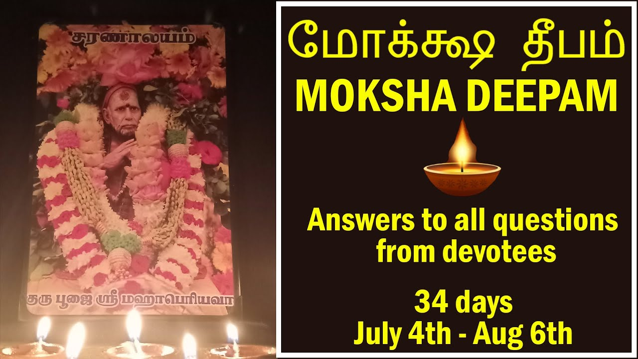 ANSWERS TO QUERIES POSED BY DEVOTEES ABOUT MOKSHA DEEEPAM.