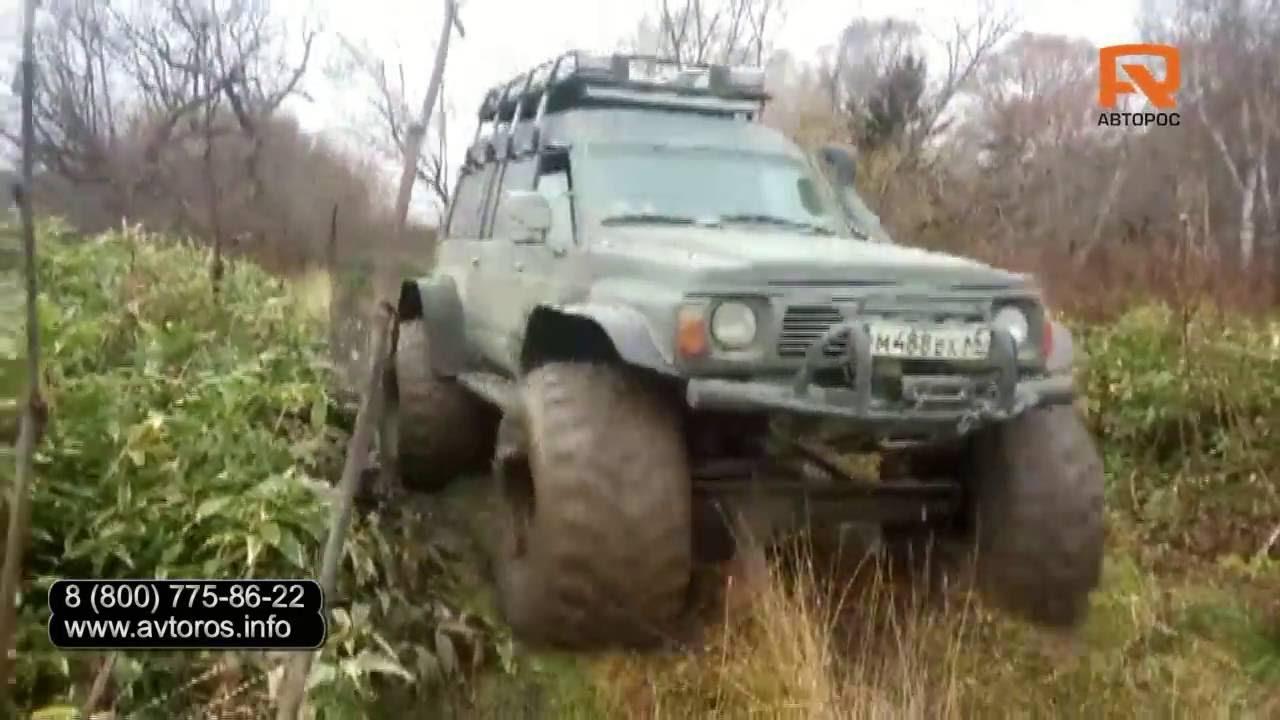 Тест шины Форвард Сафари 500 в размере 33х12.5х15 - YouTube