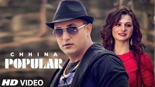 Popular: Chhina (Full Song)  Ravi Shankar   Chaina Lopon   Latest Punjabi Songs 2019