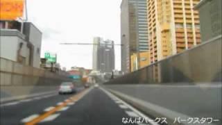 阪神高速1号環状線全周を時速300キロで大阪観光(highway Osaka Kansai Japan)