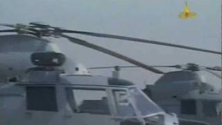 Pakistan Navy inducts Hawker 850XP aircraft and Harbin Z-9EC ASW helicopters