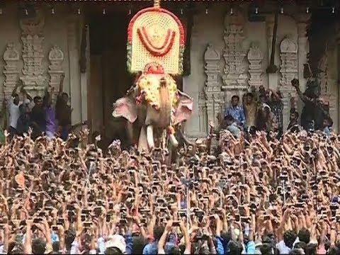 Thrissur Pooram 2018  നെയ്തലക്കാവിലമ്മ തെക്കേഗോപുരനട തുറന്നു