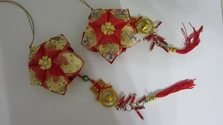 Repeat youtube video CNY TUTORIAL NO. 15 - How to make Simple Star-shaped Red Packet (Hongbao) Lantern