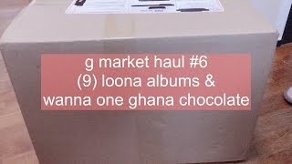 G Market Haul #6   i bought 9 loona albums and wanna one's ghana choco.....