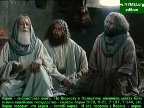пророк давуд кино