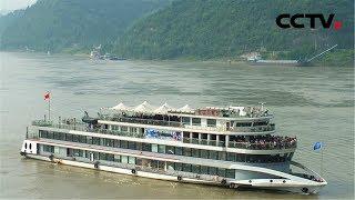 《新中国的第一》万里长江第一坝——葛洲坝 | CCTV