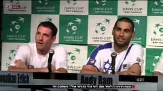 מבט - נפתחה אליפות ישראל בטניס: אנדיוני גנבו את ההצגה | כאן 11 לשעבר רשות השידור