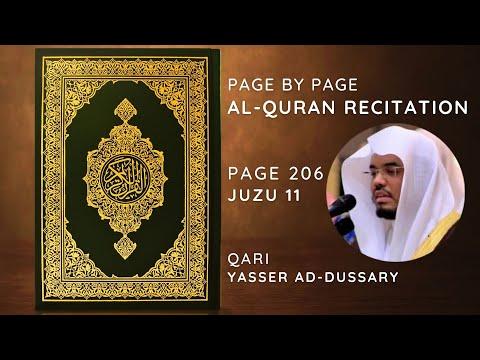 Al-Quran Page 206 (Surah Al-Tawba Verse 118-122)
