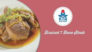 Braised 7 Bone Steak