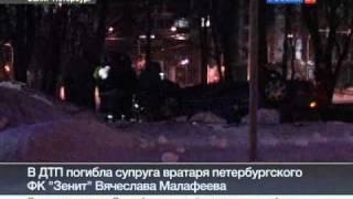Bentley Малафеевой вскрывали гидравлическими ножницами(, 2011-03-17T15:33:36.000Z)