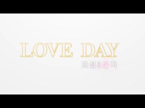 Yoseob (BEAST) & Eunji (APink) - Love Day (Edited Ver.)