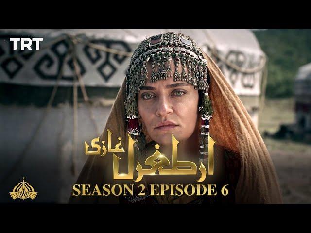 Ertugrul Ghazi Urdu | Episode 6| Season 2