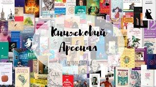 Книжковий Арсенал 2017: Про фестиваль та анонси заходів / Частина перша