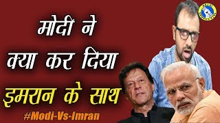 Pak Plan Busted For KASHM R  AKTK